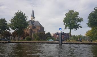 Oudshoornse kerk, Alphen aan den Rijn
