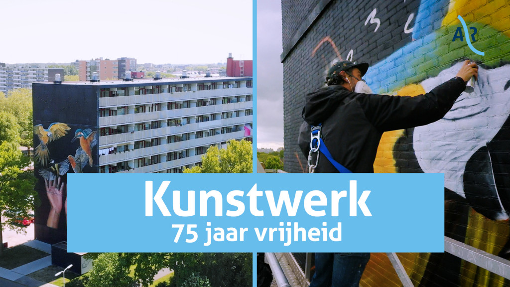Kunstwerk 75 jaar vrijheid