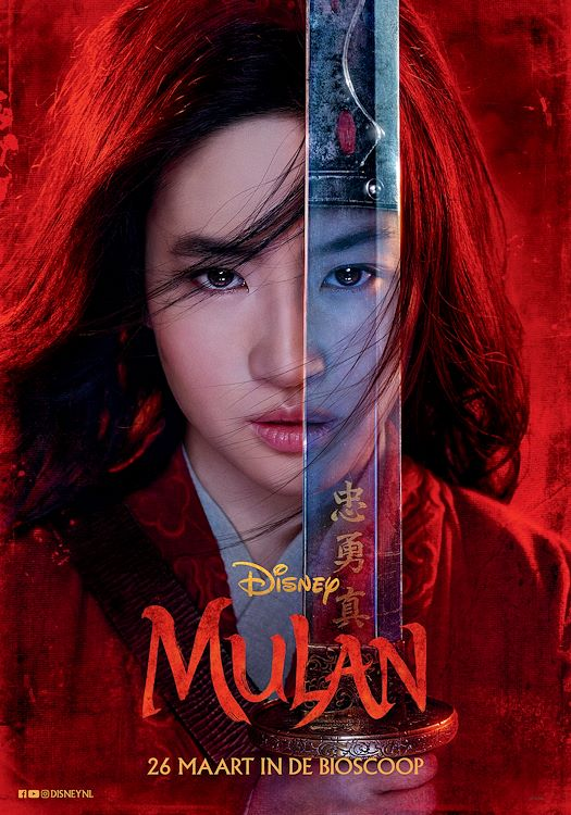 Mulan_ps_1_jpg_sd-low_Copyright-2019-Disney-Enterprises-Inc-All-Rights-Reserved.jpg